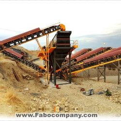 vibrating screen manufacturers south africa